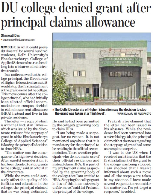 DU college denied grant after principal claims allowance (Delhi University)