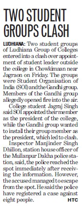Two students groups clash (Ludhiana Group of Colleges (LGC) Chowkimann)