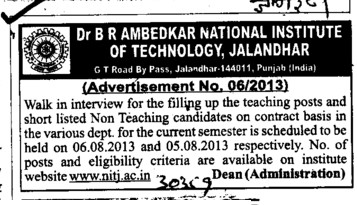 Teaching and non teaching posts (Dr BR Ambedkar National Institute of Technology (NIT))