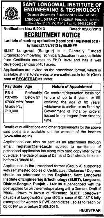 Registrar on deputation basis (Sant Longowal Institute of Engineering and Technology SLIET)