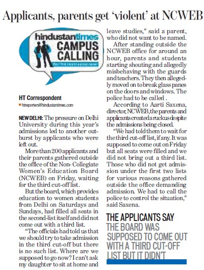 Applicants, parents get violent at NCWEB (Delhi University)