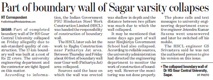 Part of boundary wall of Sagar Univ collapses (Dr Harisingh Gour University)