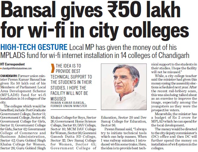 Bansal gives Rs50 lacs for wi fi in city colleges (Government College for Girls (Sector 11))