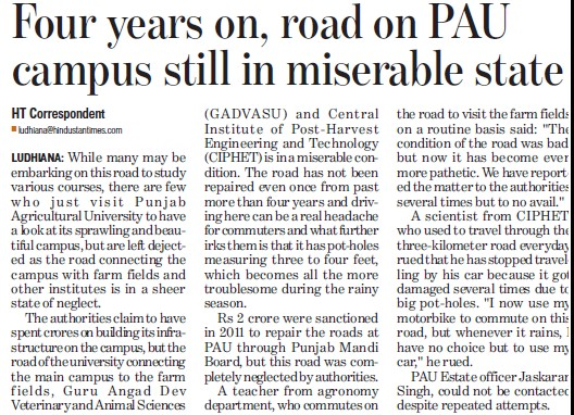 PAU campus still in miserable state (Punjab Agricultural University PAU)