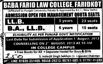 BA and LLB (Baba Farid Law College)