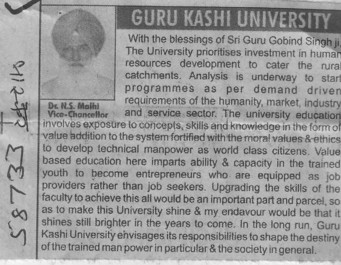 VC Dr N S Malhi speaks about GKU (Guru Kashi University)