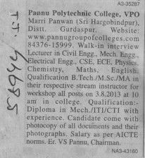 Lecturer in Civil Engg (Pannu Polytechnic College)
