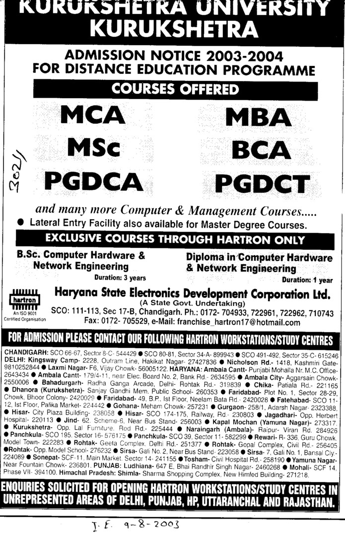 PGDCA and MCA (Kurukshetra University)