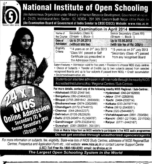10th and 12th level courses (National Institute of Open Schooling)