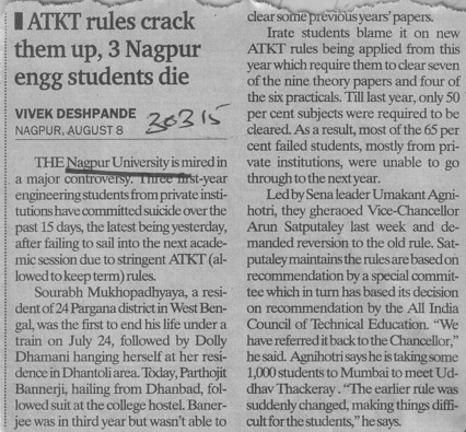 ATKT rules crack them up, 3 Nagpur engg students die (Rashtrasant Tukadoji Maharaj Nagpur University)