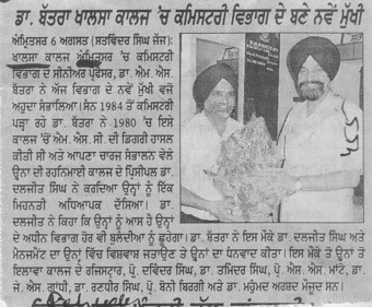 Dr Batra Head of Chemistry Department (Khalsa College)