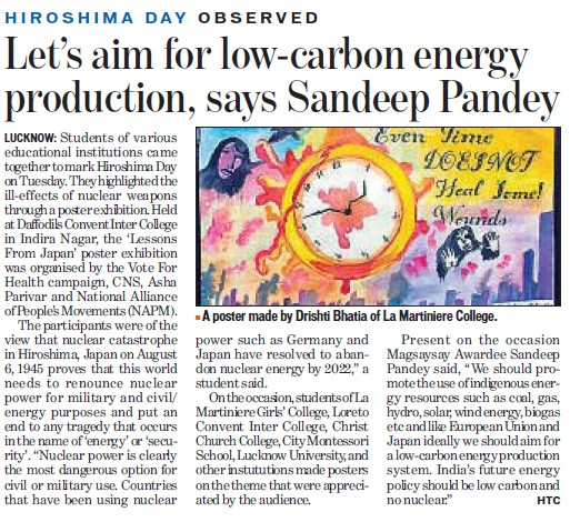 Aim for low carbon energy production, Sandeep Pandey (Lucknow University)
