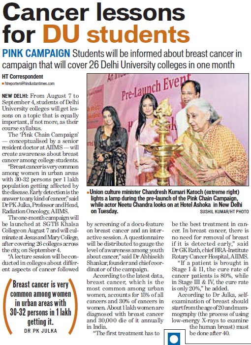 Cancer lesson for DU students (Delhi University)