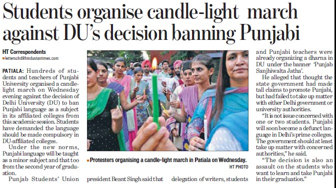 Students organise candle light march against banning Punjabi (Delhi University)