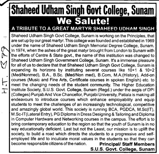 Tribute to Shaheed Udham Singh (SUS Government College)