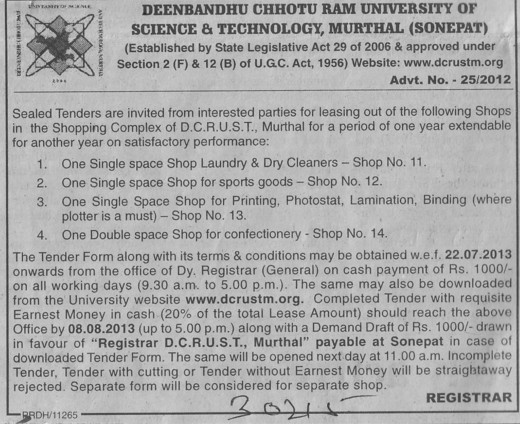 Lamination and Confectionery shop (Deenbandhu Chhotu Ram University of Science and Technology)