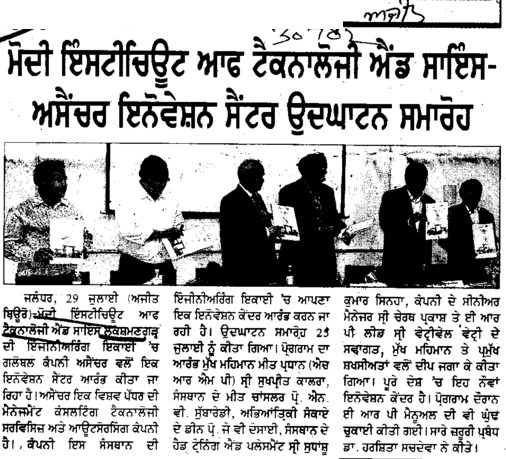 Inauguration of Innovation centre (Modi University of Science and Technology (MITS))