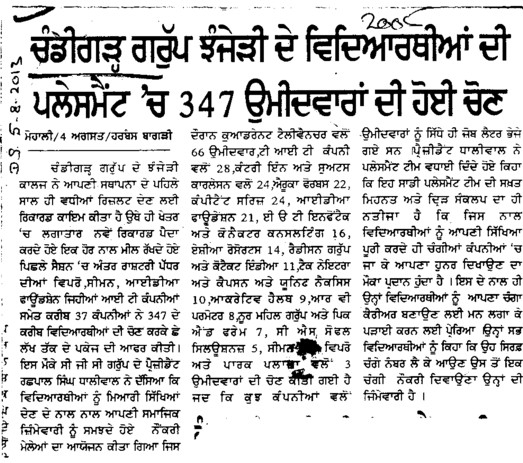 347 students selected for job (Chandigarh Group of Colleges)