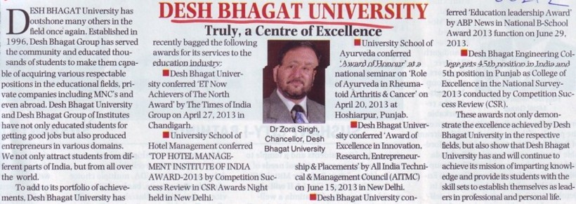 Chancellor Dr Zora Singh said DBU is truly centre of excellence (Desh Bhagat University)