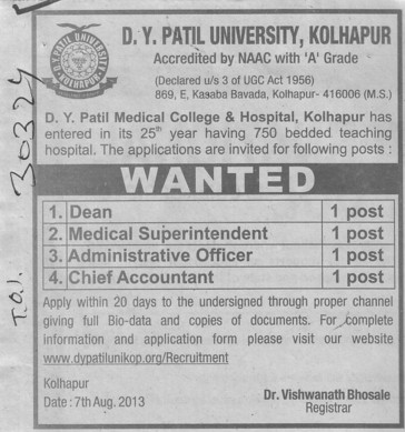 Dean and Chief Accountant (Dr DY Patil University)