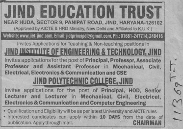 Lecturer in ME and ECE (Jind Institute of Engineering and Technology)