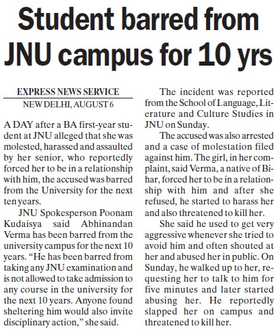 Student barred from JNU campus for 10 yrs (Jawaharlal Nehru University)
