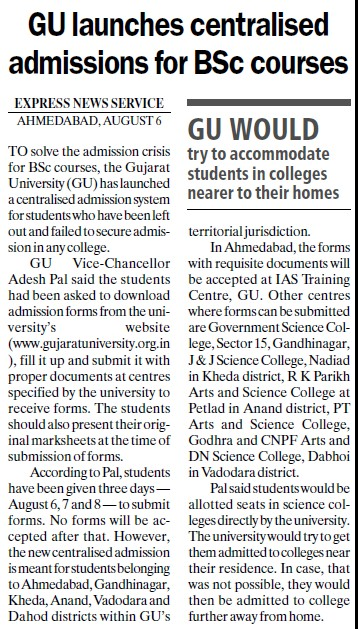 GU launches centralised admission for BSc Courses (Gujarat University)