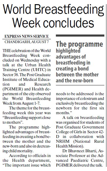 World breastfeeding week concludes (Post-Graduate Institute of Medical Education and Research (PGIMER))