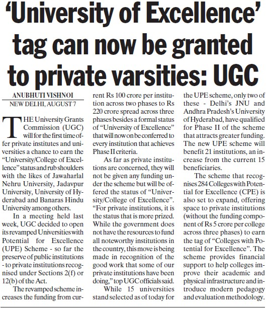 Univ of excellence tag can now be granted to Pvt Varsities, UGC (University Grants Commission (UGC))