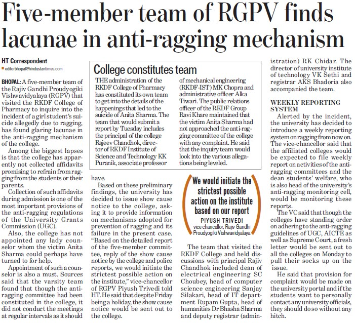 5 member team of RGPV finds lacunae in anti ragging mechanism (Rajiv Gandhi Proudyogiki Vishwavidyalaya)