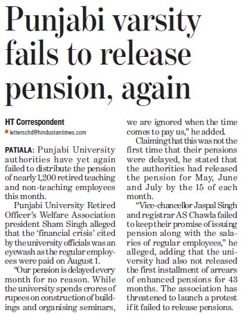 Punjabi Univ fails to release pension, again (Punjabi University)