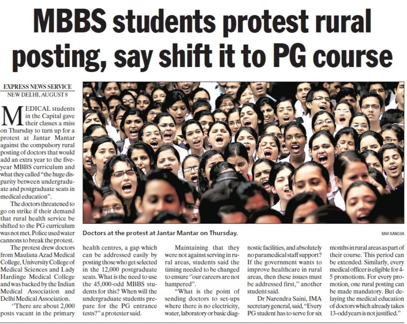 MBBS students protest rural posting (Maulana Azad Medical College (MAMC))
