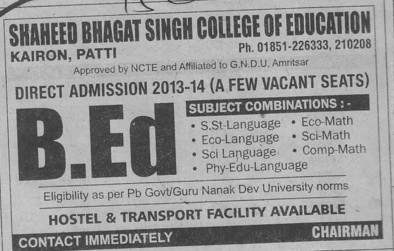 B Ed course (Shaheed Bhagat Singh College of Education)