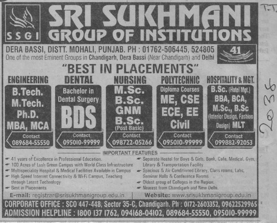 BDS course (Sri Sukhmani Group of Institutes)
