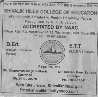 B Ed and ETT (Shivalik Hills College of Education Patti)