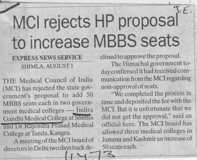 MCI rejects HP proposal to increase MBBS seats (Indira Gandhi Medical College (IGMC))
