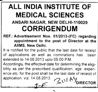 Director (All India Institute of Medical Sciences (AIIMS))