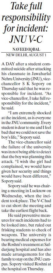 Take full responsibility for incident JNU VC (Jawaharlal Nehru University)