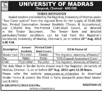 Answer booklets (University of Madras)