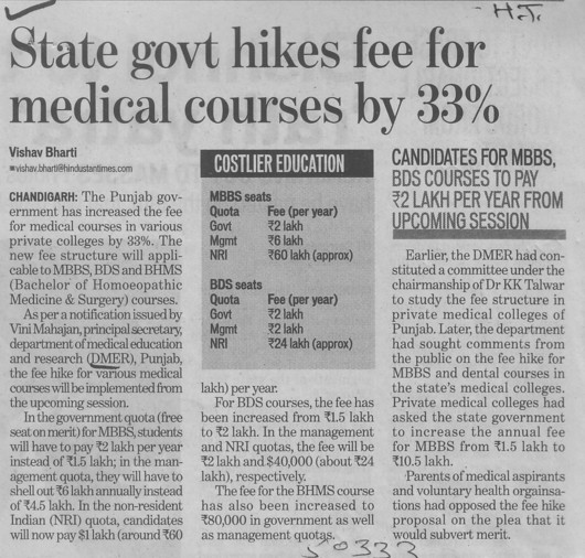 State govt hikes fee for medical courses by 33 percent (Director Research and Medical Education DRME Punjab)