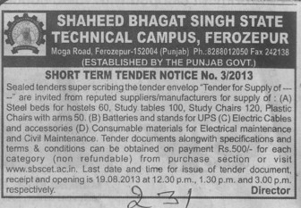 Steel beds (Shaheed Bhagat Singh State (SBBS) Technical Campus)