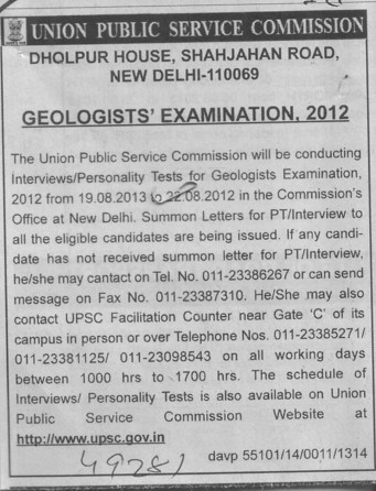 Geologists examination 2012 (Union Public Service Commission (UPSC))