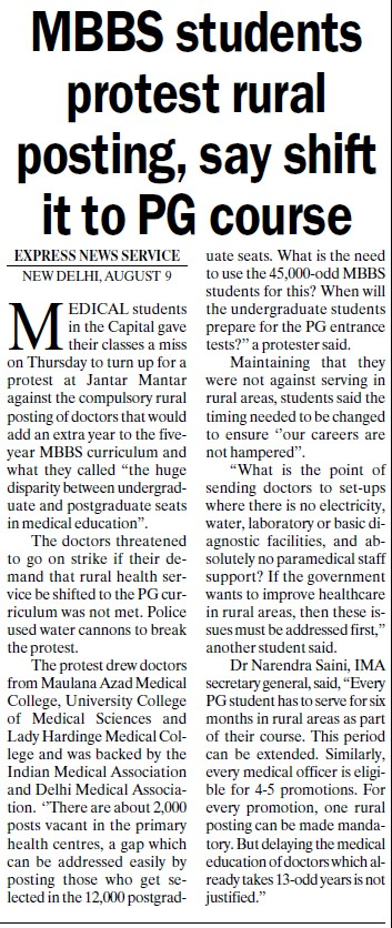 MBBS students protest rural posting, say shift it to PG course (Maulana Azad Medical College (MAMC))