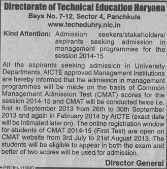 Common Management Admission Test (Directorate of Technical Education Haryana)