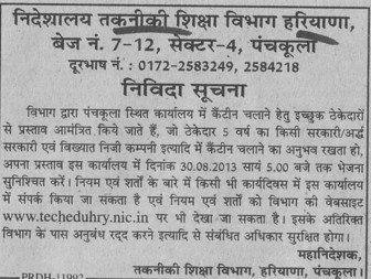 Canteen services (Directorate of Technical Education Haryana)