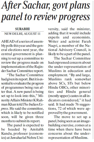 After Sachar, govt plans panel to review progress (Jawaharlal Nehru University)