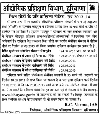 Basic module courses (Department of Industrial Training and Vocational Education Haryana)