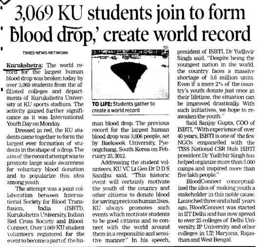 Students join form blood drop, create world record (Kurukshetra University)
