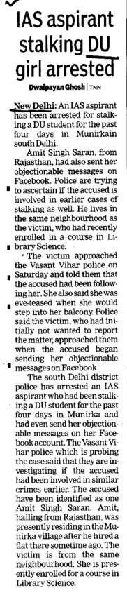 IAS aspirant stalking DU girl arrested (Delhi University)