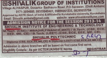 BTech in CSE and ME (Shivalik Institute of Engineering and Technology (SIET) Aliyaspur)